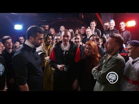 Пародия на Versus: Иван Ургант VS Сергей Шнуров
