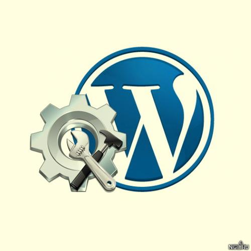 Как в админке WordPress изменить рубрику по умолчанию
