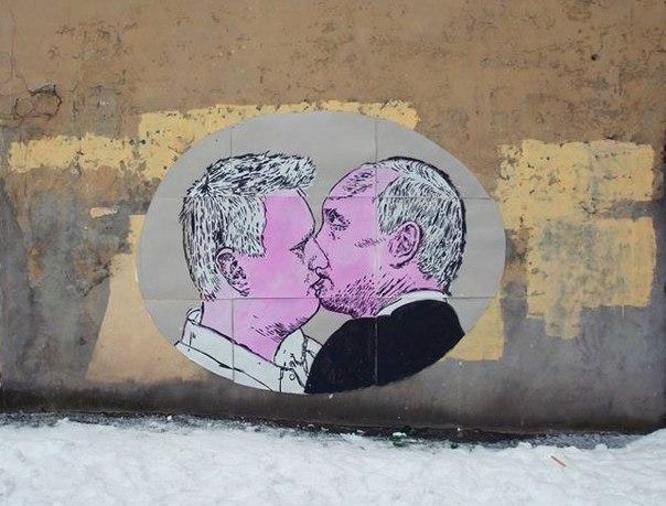 Просто великолепно. Поцелуй Путина и Навального
