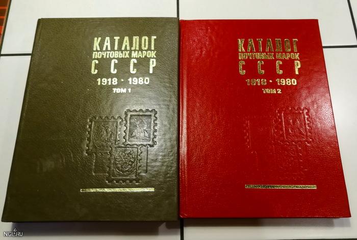 Лавка старьёвщика и каталог почтовых марок СССР
