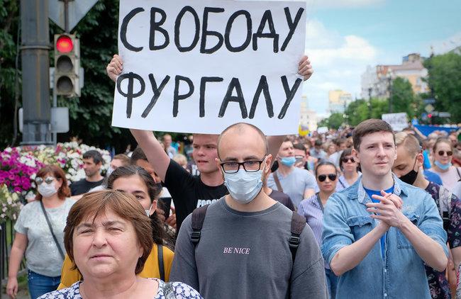 Хабаровск наш! Конфликт между федеральной властью и народом