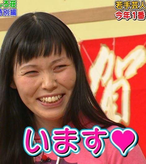 好きな人が居ると答える誠子ちゃん