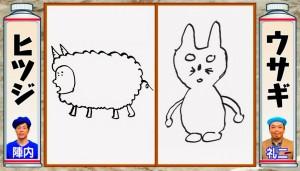 陣内羊と礼二ウサギ