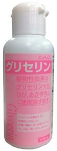 大洋製薬 『グリセリン』 コスト:  ¥349 / 100ml