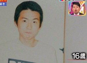 トレエン斉藤16