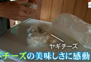 冷蔵庫から、自作の山羊チーズ