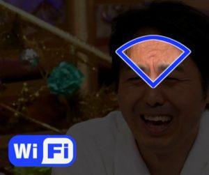 田中のWi-Fiしわ