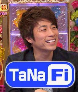 TaNa-Fi(タナファイ)