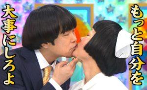 蛍原さんとキス