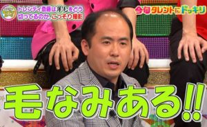 「毛並はある」と言い張る斎藤さん