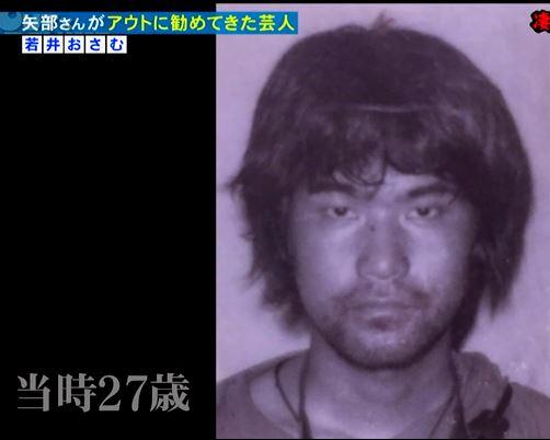 自暴自棄になった、27歳の若井おさむさん