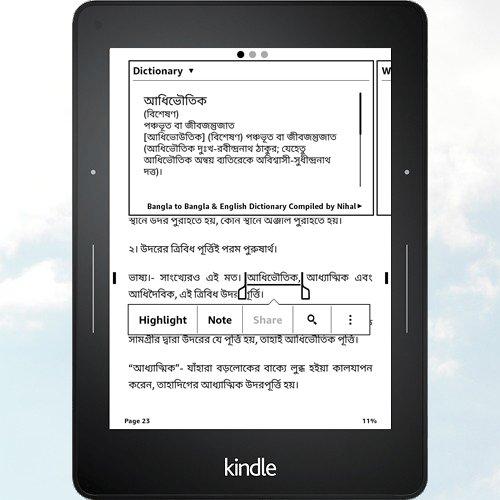 Bangla Dictionary for Kindle