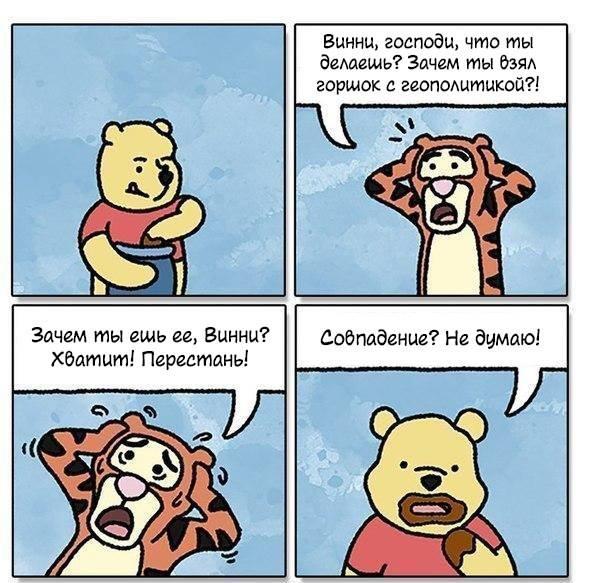 gorshok