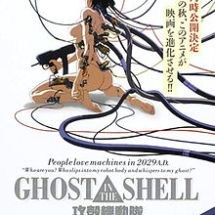 Snow White-Regisseur verfilmt Ghost in the Shell