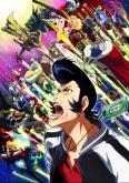 Space Dandy 2. japanische Promo veröffentlicht
