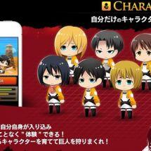 Attack on Titan Spiel für Smartphones