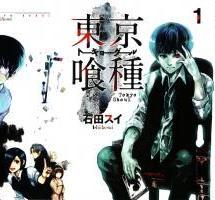 "Sui Ishida's Manga ""Tokyo Ghoul"" bekommt einen Anime"