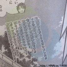 Beelzebub Manga endet