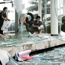 Verletzte nach weiterem starkem Erdbeben in Japan