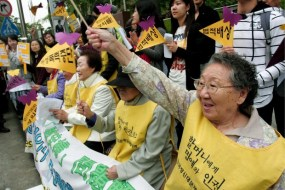 Former-South-Korean-comfort-women-who-were-forced-to-serve-for-the-Japanese