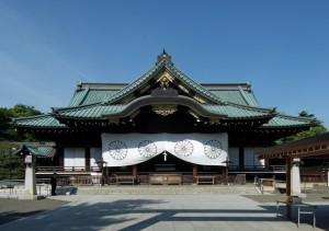 Yasukuni-Shrine