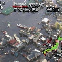 Schwerstes Erdbeben seit 2011 erschüttert Tokio