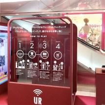 Erste virtuelle Umkleidekabine aus Japan!