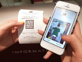 wearable-clothing-by-urban-research-digital-virtual-dressing-fitting-room-parco-ikebukuro-4