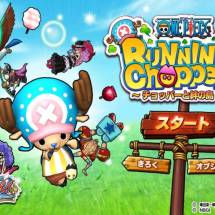 ONE PIECE Run, Chopper, Run! neues IOS/Android Game!