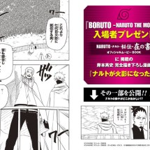 Boruto: Naruto the Movie neue Details zum One-Shot Manga!