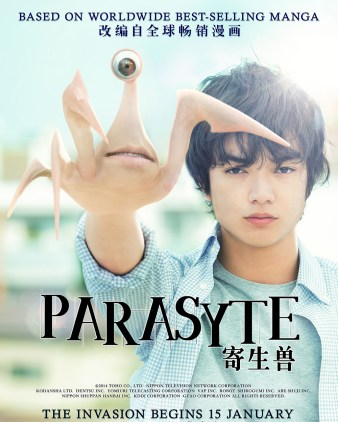 Parasyte-poster