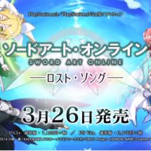 Sword Art Online: Lost Song veröffentlichung für Mitte November angesetzt