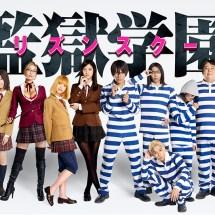 Neue Infos und Trailer zur Prison School Live-Action Serie!