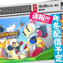 Konami bringt Bomberman auf unsere Smartphones zurück!