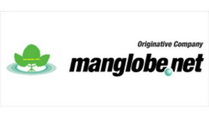 manglobe
