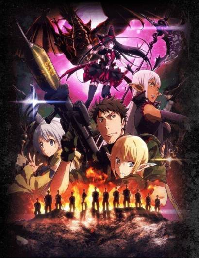 GATE-Second-Season-Slated-for-January-8-and-New-Visual-Revealed