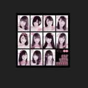 Japanische Band KNU