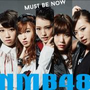 Japanische Band NMB48