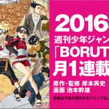 Naruto Franchise erhält neuen Boruto Manga, beaufsichtigt von Masashi Kishimoto!