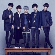 Japanische Band XOX