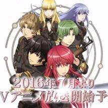 """Erstes Video zum neuen Anime """"Nejimaki Seirei Senki: Tenkyō no Alderamin"""" enthüllt!"""