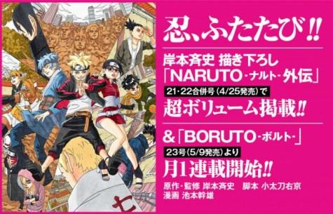Kishimoto Uberwacht Den Manga Und Ukyo Kodachi Naruto Gaara Hiden Sajingenso Novel Boruto The Movie Drehbuch Zusammenarbeit Ist Fur Die