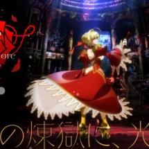 Das Spiel Fate/Extra erhält 2017 eine Anime-Adaption!
