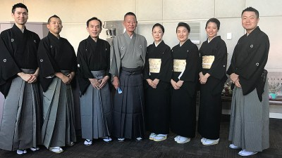 Shamisen Workshop - Sept 2018 - nihonbuyokai.org