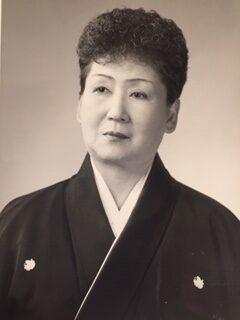 Sanjo Kanyo V