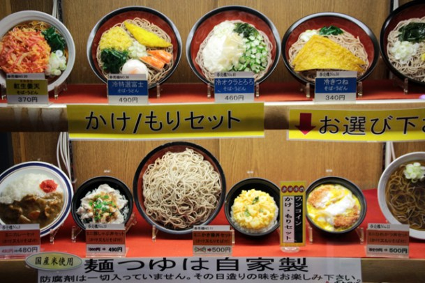 japan-plastic-food-2
