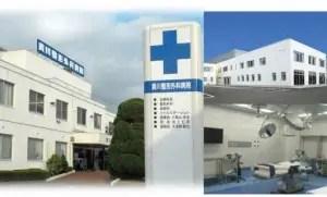 hospital_tokyo
