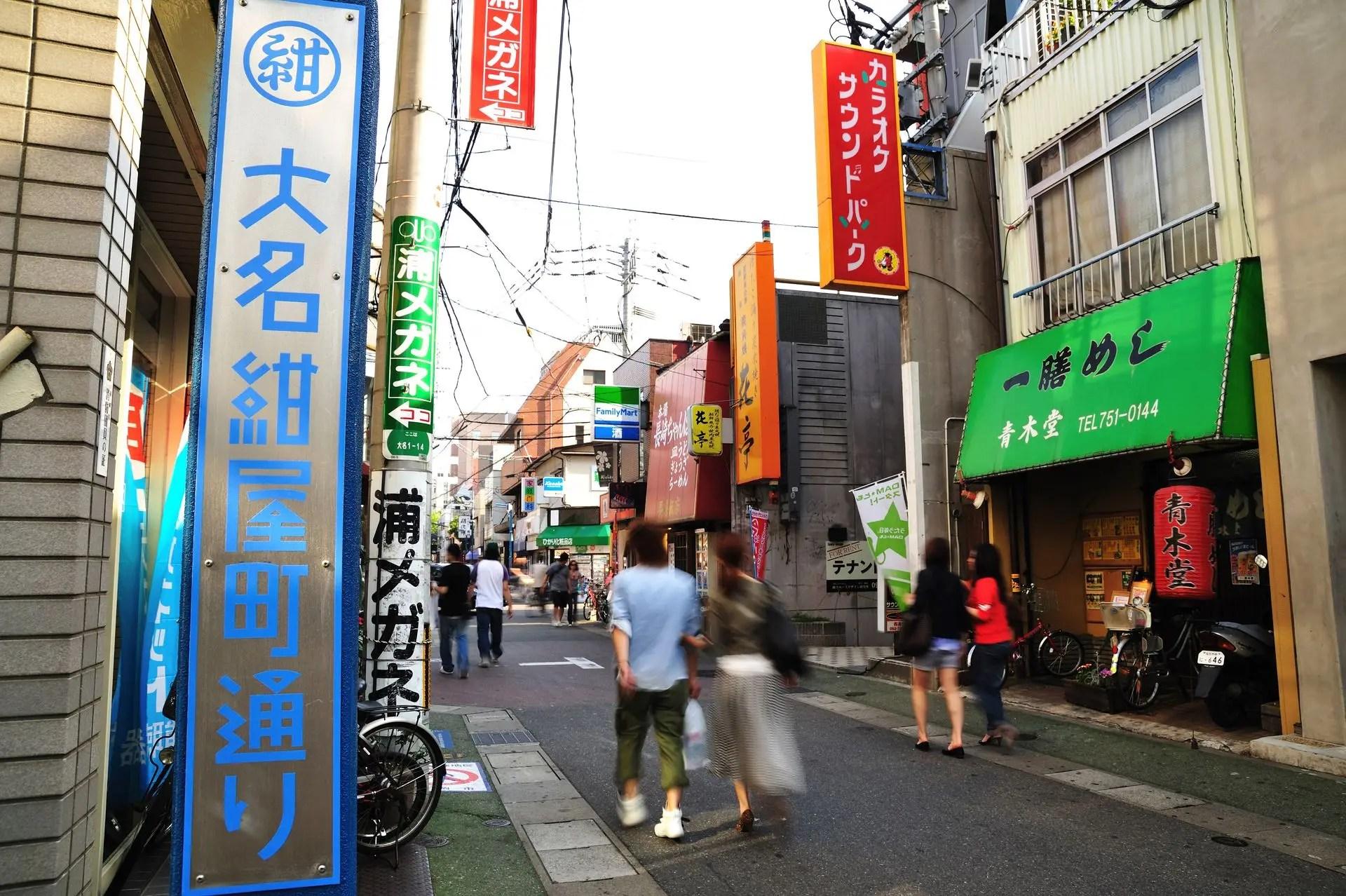 Provided by the City of Fukuoka