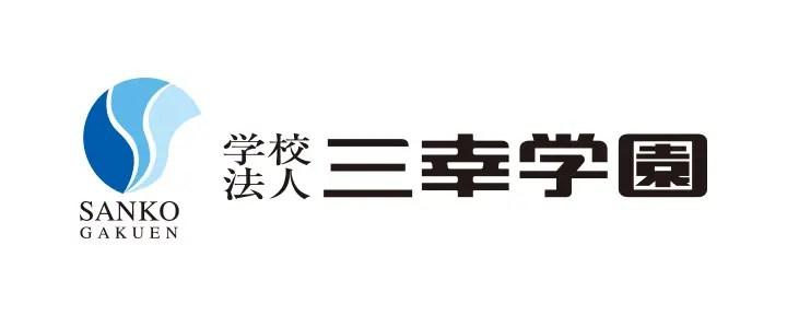 site-header-sanko-logo 2
