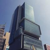 The Hikare Building in Shiuya